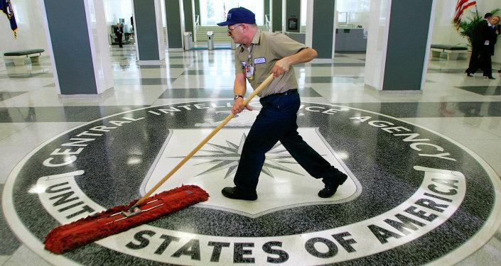 Siège de la CIA