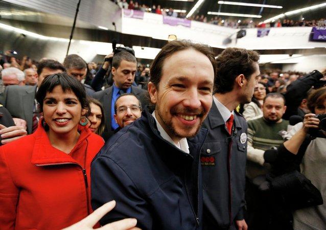 Eurodiputada, Teresa Rodríguez y Secretario general de Podemos, Pablo Iglesias