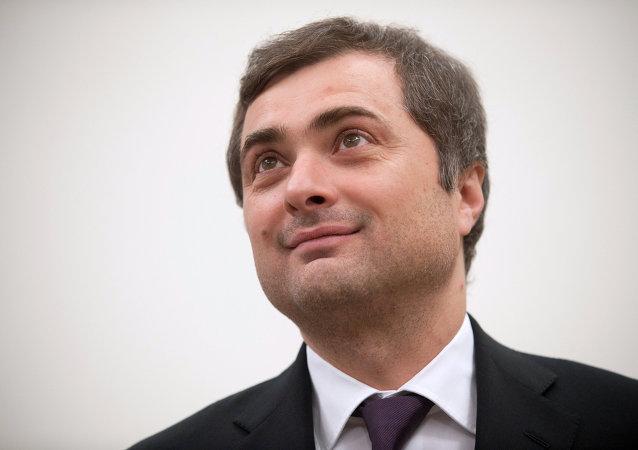 Vladislav Surkov, alto cargo de la administración de Vladímir Putin