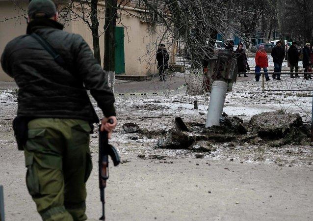 Situación en Kramatorsk, este de Ucrania