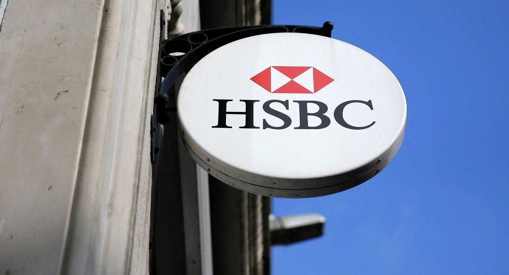 El mexicano Carlos Hank Rhon vinculado al PRI, en la lista Falciani de HSBC