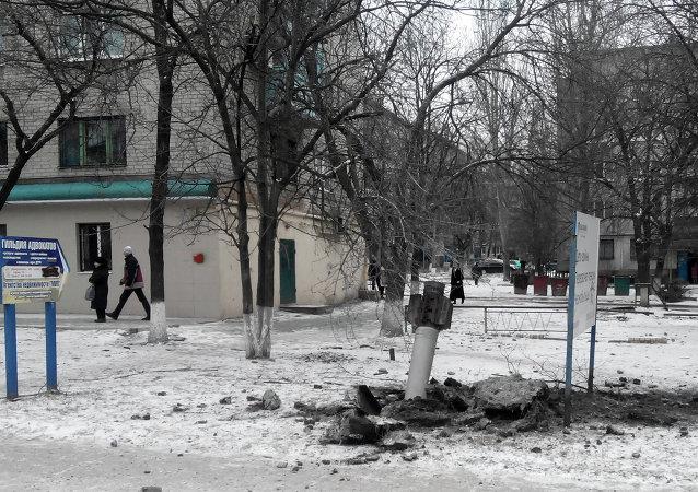 Situación en Kramatorsk (Archivo)