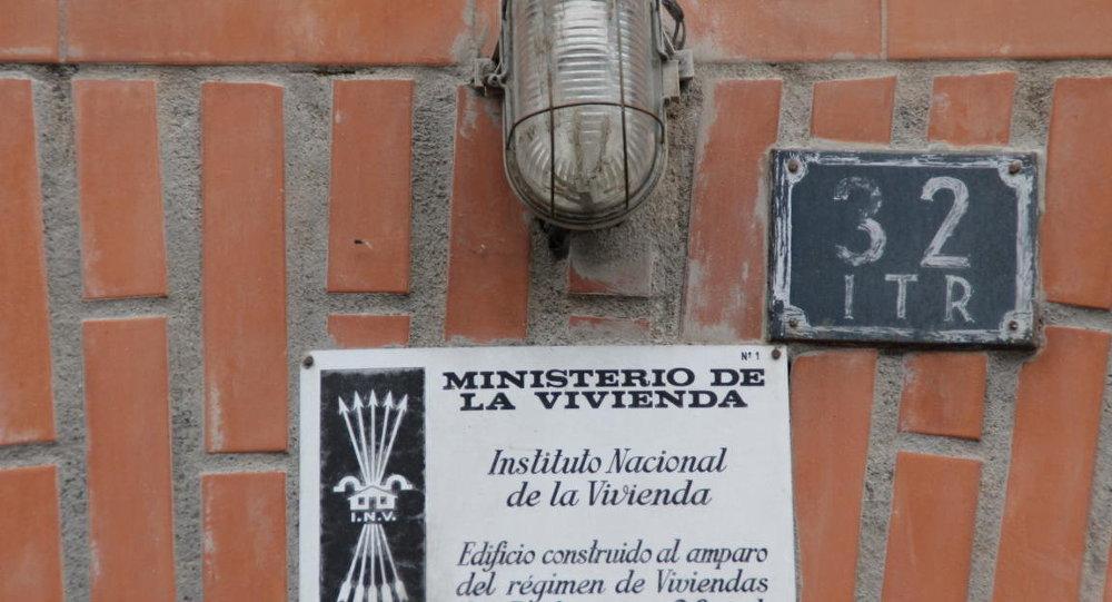 Letrero con el símbolo franquista en España