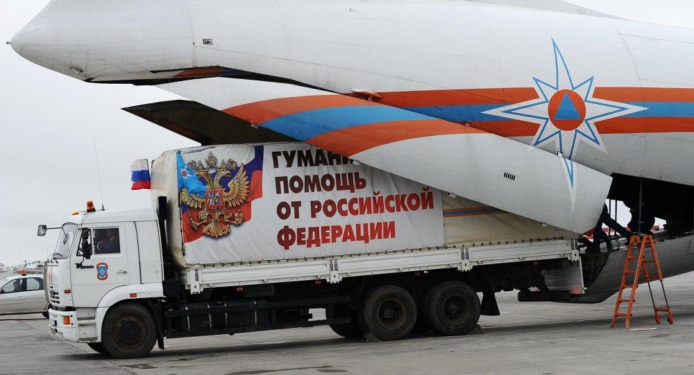 14ª convoy humanitario ruso a Ucrania