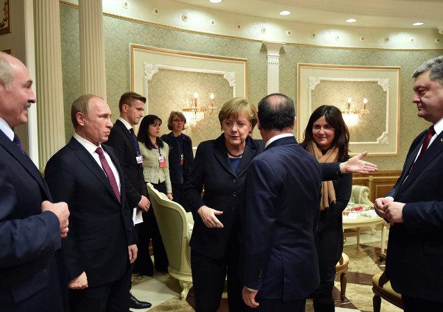 Cumbre de Minsk