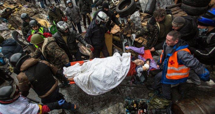 Manifestante herido en la Plaza de la Independencia (Maidán) de Kiev (Archivo)