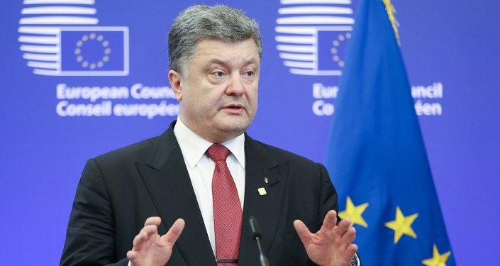 Petró Poroshenko, presidente de Ucrania, Bruselas, 12 de febrero, 2015