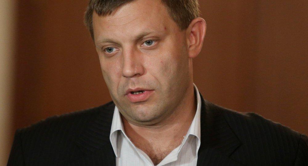 Alexándr Zajárchenko, líder de la RPD