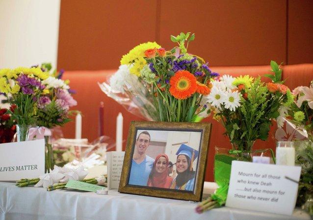 Los palestinos solicitan investigar el asesinato de tres musulmanes en EEUU