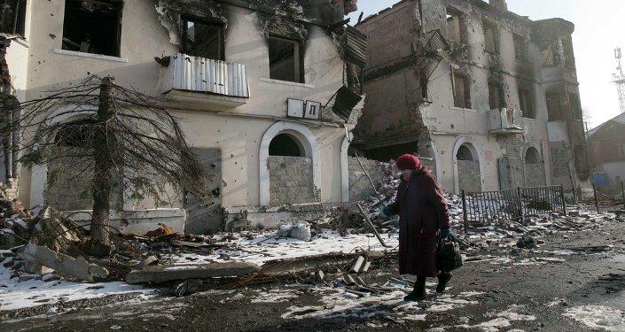 Situación en Vuhlehirsk