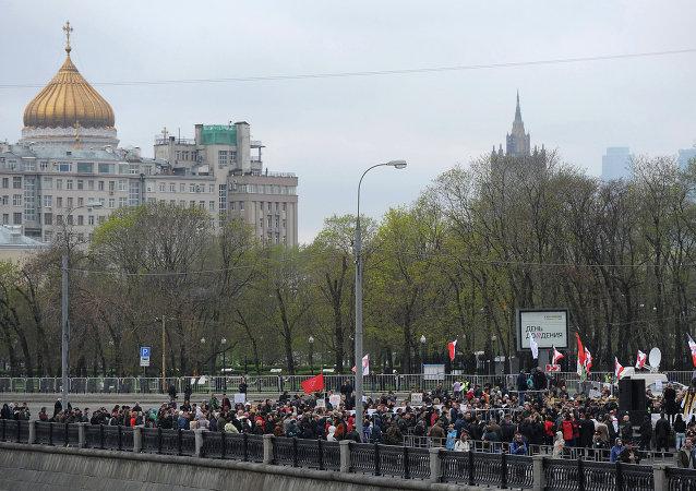 Marcha de la oposición a Plaza Bolotnaya en Moscú (archivo 2013)