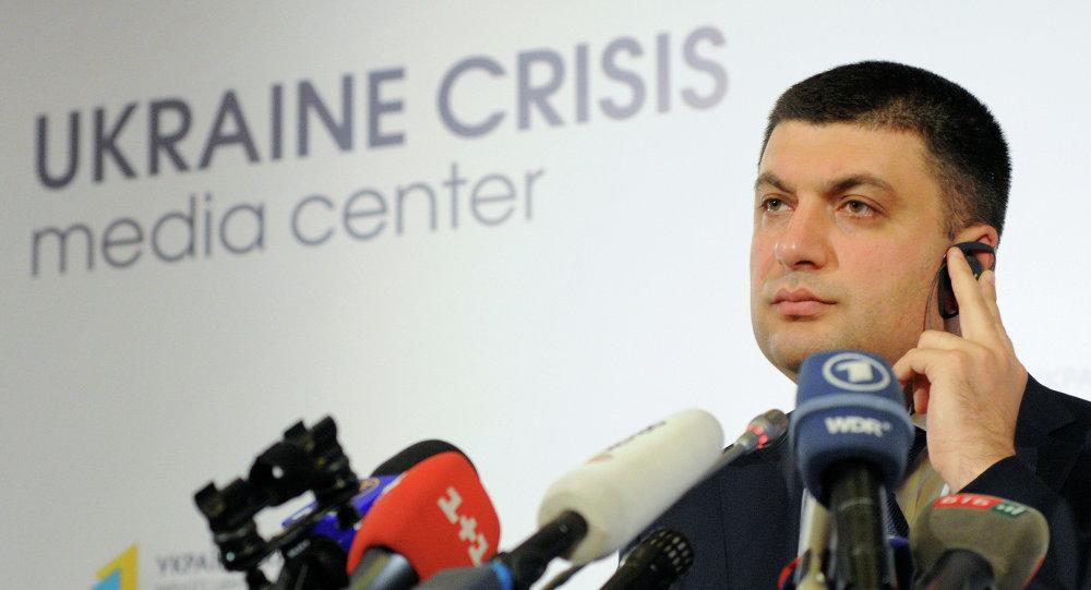 Vladímir Groisman, presidente de la Rada Suprema