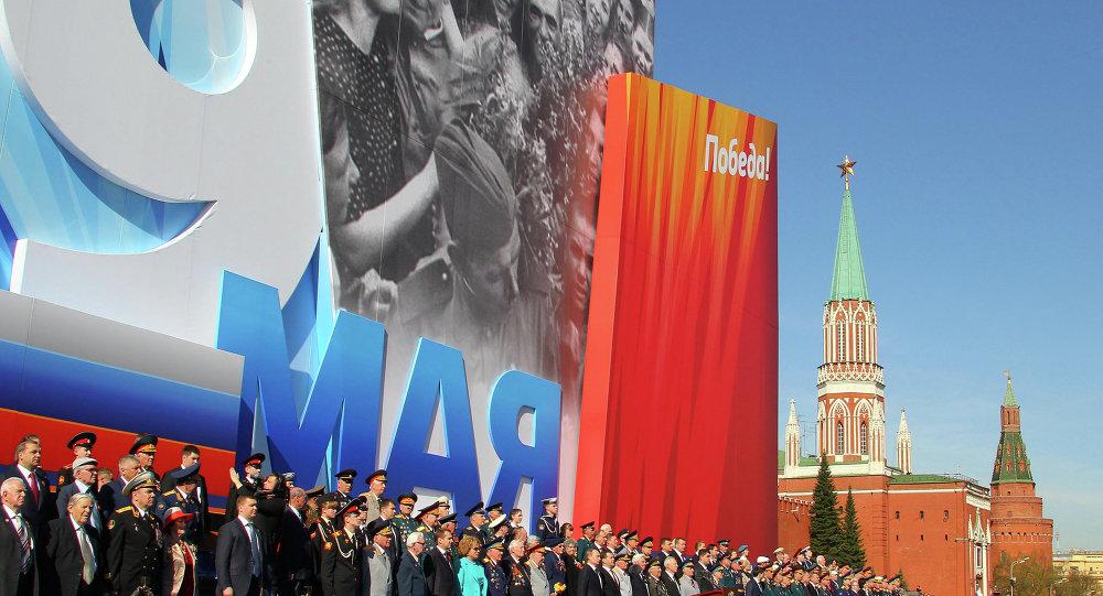 Celebración del Día de Victoria sobre Alemania nazi en Moscú (archivo)