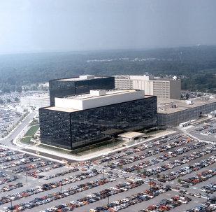 Sede de la NSA