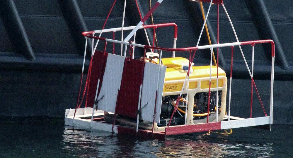 Vehículo submarino autónomo