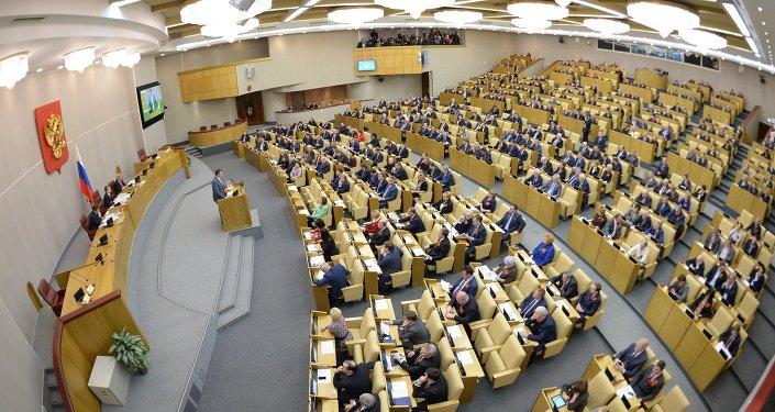 Duma de Estado de Rusia (archivo)
