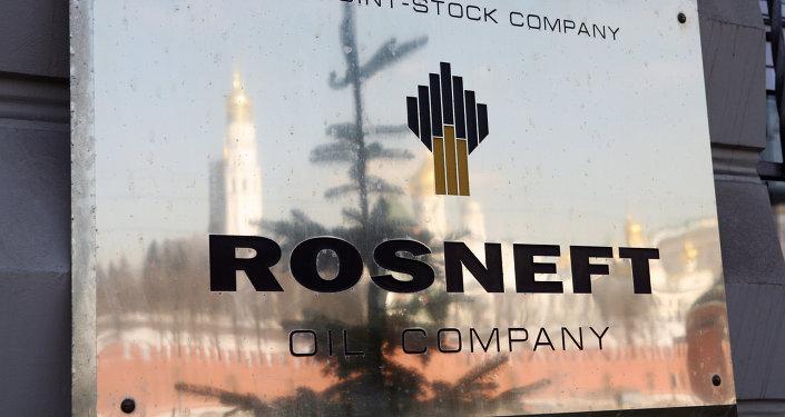 Logo de la compañía rusa Rosneft