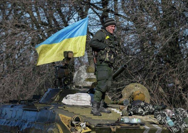 Soldado ucraniano, 18 de febrero, 2015