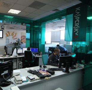 Oficina de Kaspersky Lab