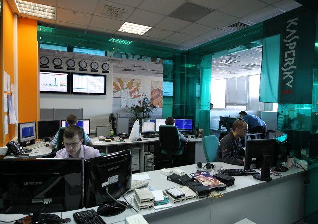 El Laboratorio Kaspersky niega haber informado a México sobre espionaje de EEUU