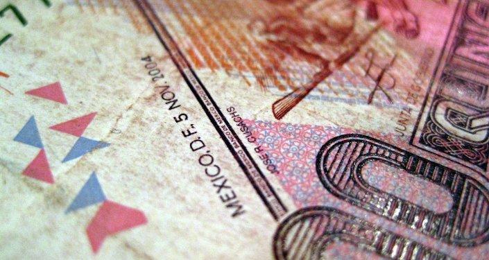 Banco Central de México interviene para frenar la caída del peso