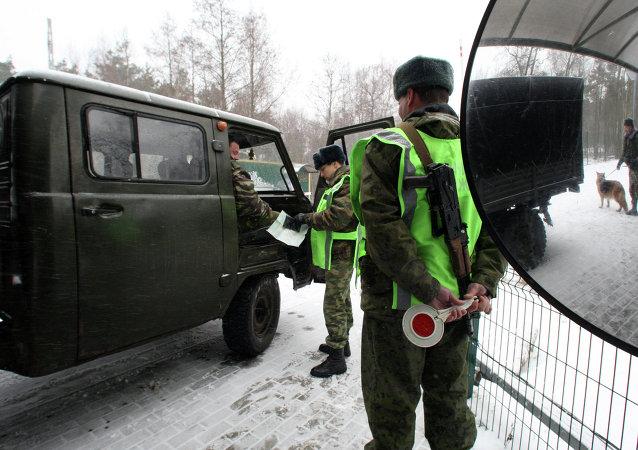 Guardas fronterizos rusos (archivo)