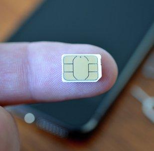 Tarjeta de SIM