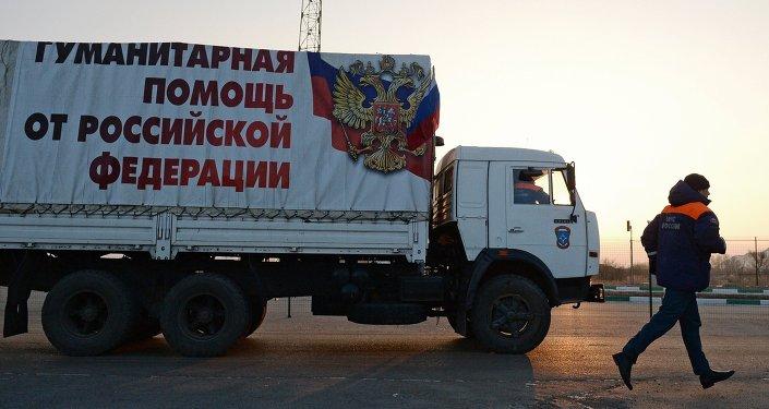 15ª caravana humanitaria para Donetsk y Lugansk