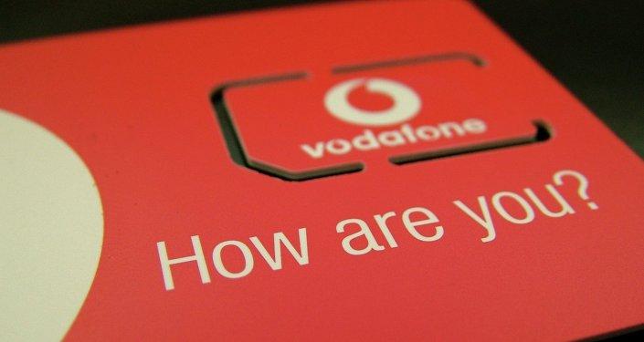 Tarjeta SIM de Vodafone