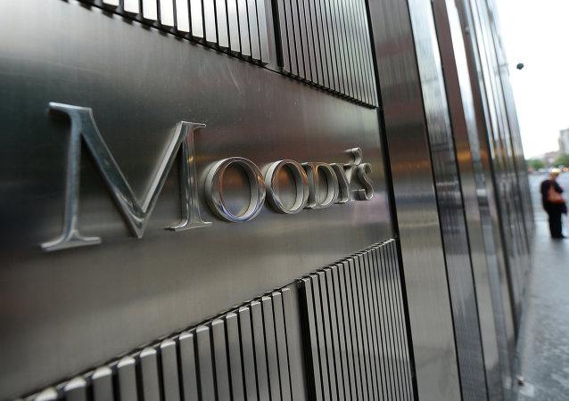 Logo de Moody's (imagen referencial)