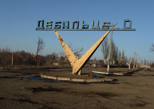 Huye a Rusia el espía ucraniano acusado de provocar la derrota en Debáltsevo