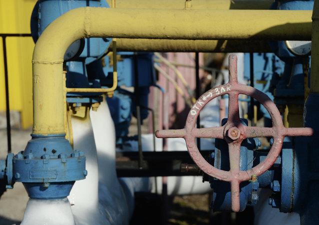 Estación de gas en Donbás