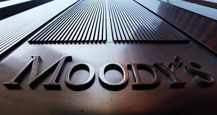 Moody's estima deterioro de índices de deuda de Perú para el 2019