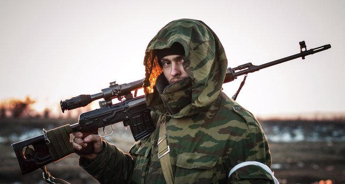 El miliciano de la autoproclamada República Popular de Donetsk