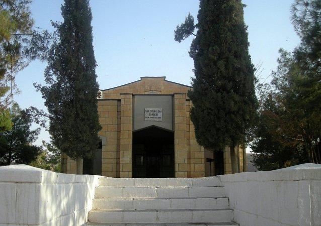 Tumba de Suleiman Shah
