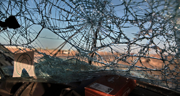 Libia (archivo)
