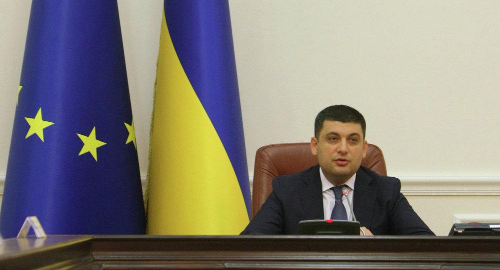 Vladímir Groisman, presidente del legislativo de Ucrania