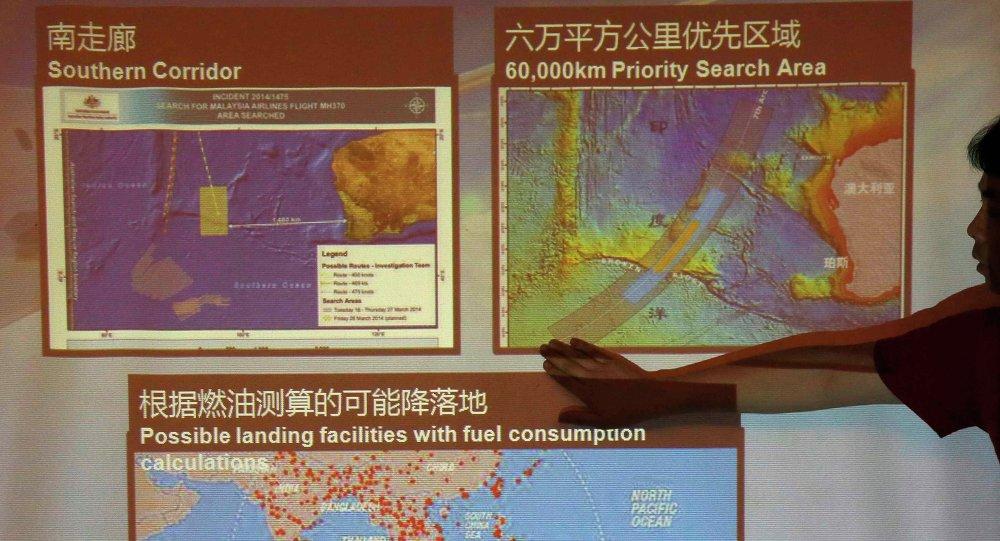 Búsqueda del MH370