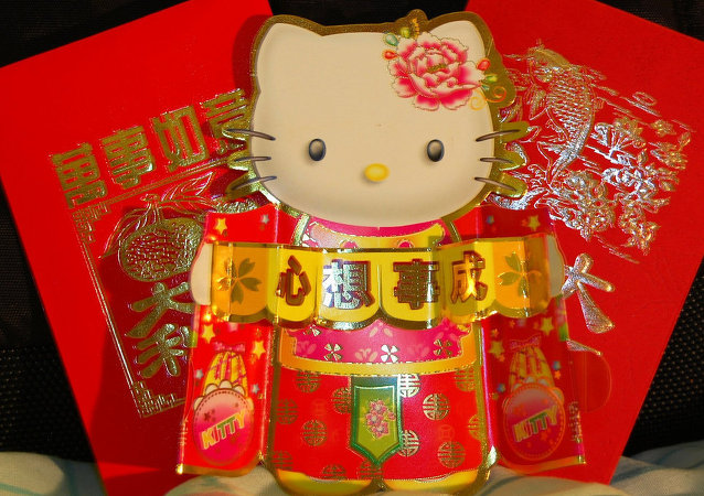 Sobres rojos chinos (hongbao)