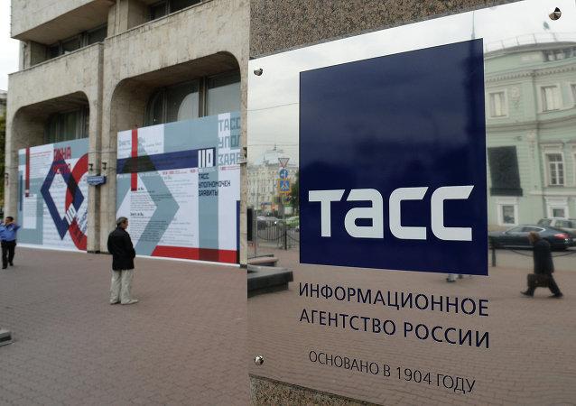 ITAR-TASS la agencia de noticias