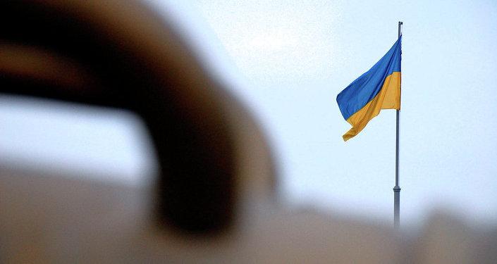Bandera de Ucrania