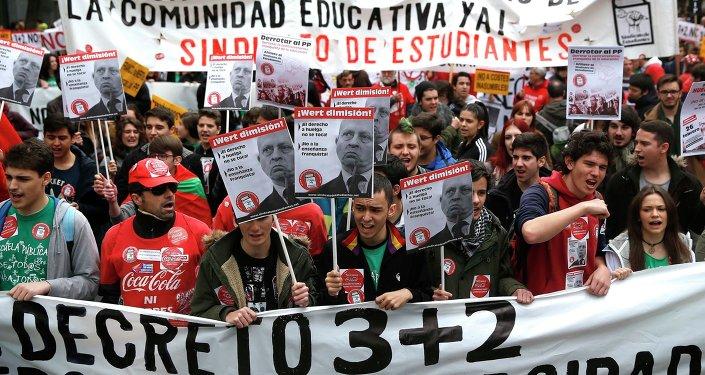Huelga estudiantil en Madrid