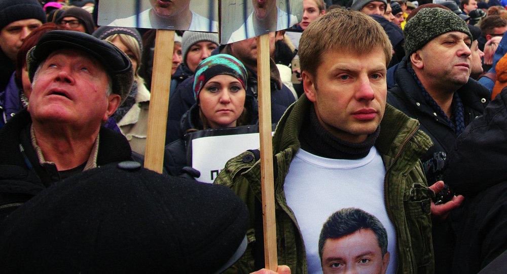 Alexéi Goncharenko, diputado de la Rada Suprema (Parlamento) de Ucrania