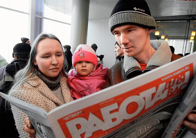 Bolsa de trabajo en Kazán, Rusia