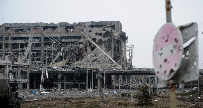 Aeropuerto de Donetsk