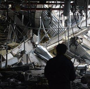 Aeropuerto de Donetsk (archivo)