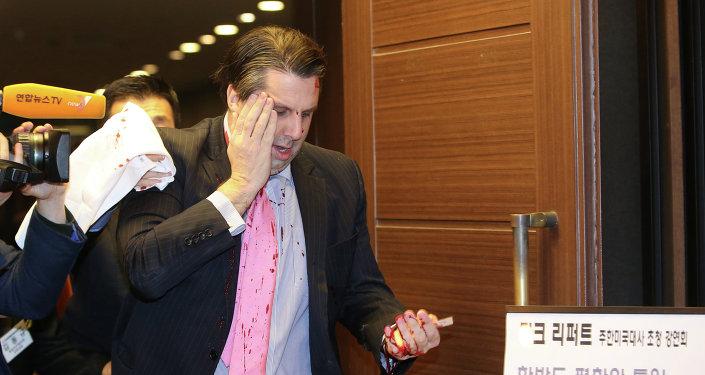 Mark Lippert, embajador de Estados Unidos en Corea del Sur, fue atacado en Seúl