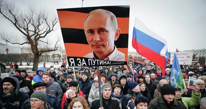 Los rusos confían en el equipo de Putin