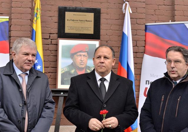 Alexei Meshkov, viceministro de Asuntos Exteriores de Rusia, Juan Vicente Paredes Torrealba, el embajador de la República Bolivariana de Venezuela en Rusia, Alexandr Schetínin, director del Departamento Latinoamericano del Ministerio de Relaciones Exteriores de la Federación Rusa en un acto en homenaje a Hugo Chávez en Moscú