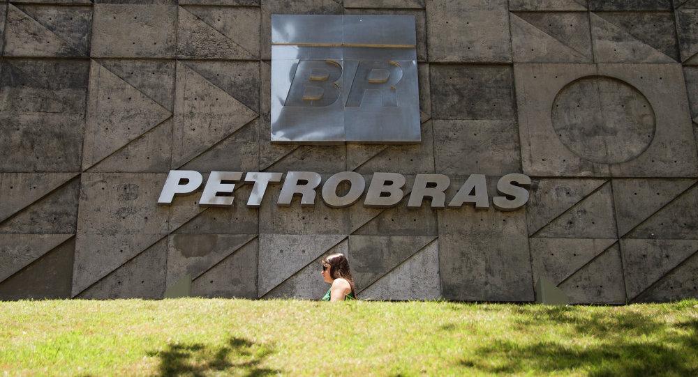 Petrobras anuncia el descubrimiento de petróleo en pozos del Amazonas y Espírito Santo